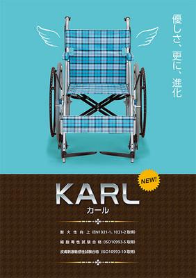 karl_01.jpg